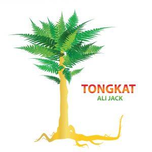 Tongkat Ali - натуральный стимулятор сексуальной энергии